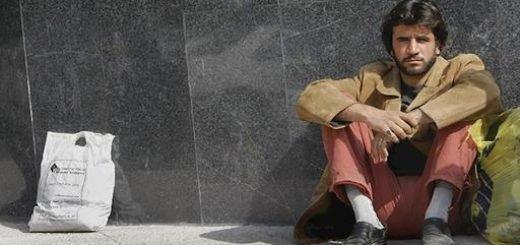 فارغ التحصیلان بیکار در ایران