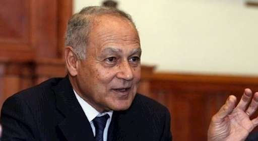 احمد ابوالغیط دبیر کل اتحادیه عرب