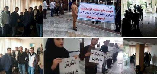 تجمع اعتراضی در تهران، تاکستان ، تبریز و اهواز
