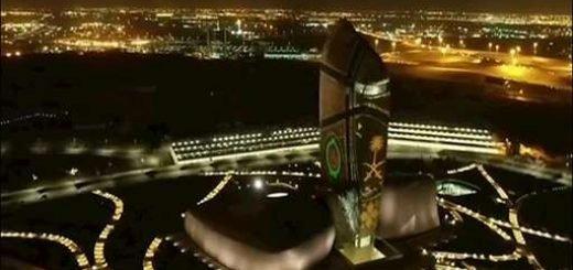 اجلاس سران عرب در ظهران عربستان