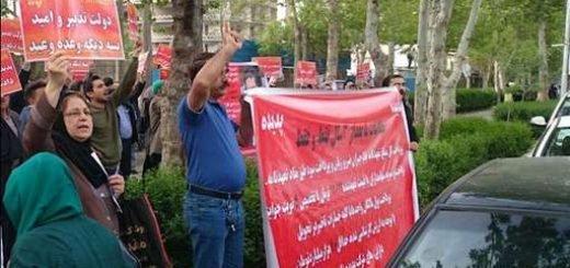 مشهد.تجمع اعتراضی غارتشدگان پدیده شاندیز.970123