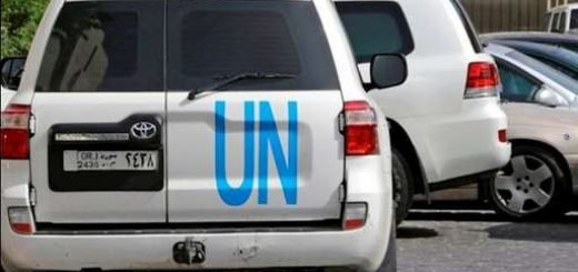 بازرسان تسلیحات شیمیایی ملل متحد