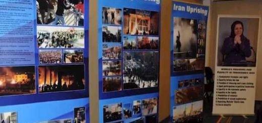 حمايت از قيام مردم ايران و محکومیت نقض حقوق بشر در ایران