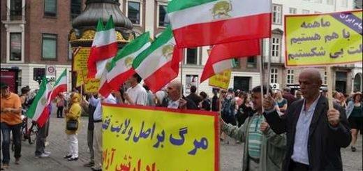 تظاهرات حامیان مقاومت در حمایت از سازمان مجاهدین