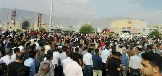 تظاهرات مردم کازرون ـ آرشیو