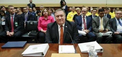 جلسه استماع کمیته روابط خارجی مجلس نمایندگان آمریکا