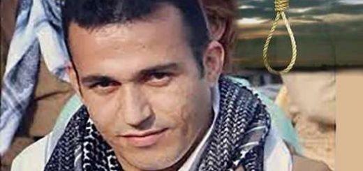 زندانی سیاسی رامین حسین پناهی