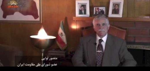 منصور لوایی عضو شورای ملی مقاومت ایران