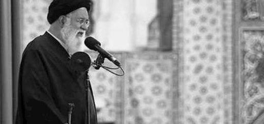 آخوند علم الهدی امام جمعه خامنه ای در مشهد