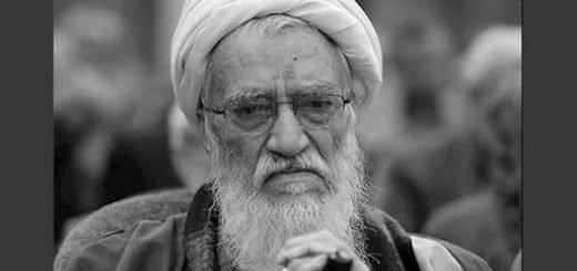 آخوند موحدی کرمانی