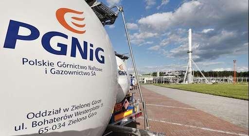 کمپانی گاز لهستان