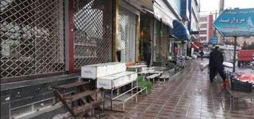اعتصاب بازاریان بانه - آرشیو