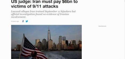 دادگاه نیویورک رژیم را به پرداخت شش میلیارد دلار محکوم کرد