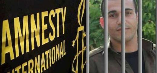 عفو بینالملل خواستار توقف اعدام رامین حسین پناهی شد