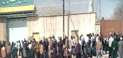 زندان مرکزی سنندج