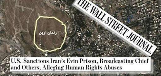 وال استریت ژورنال - تحریم و لیست گذاری زندان اوین