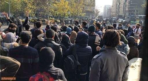 قیام دیماه در ایران