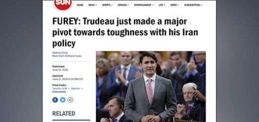 طرح پارلمان کانادا علیه رژیم ایران، نامگذاری تروریستی سپاه پاسداران