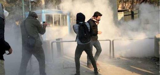 قیام دیماه ۹۶ - دانشگاه تهران