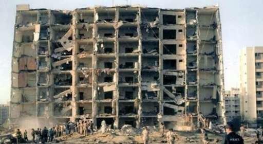 انفجار در ظهران عربستان