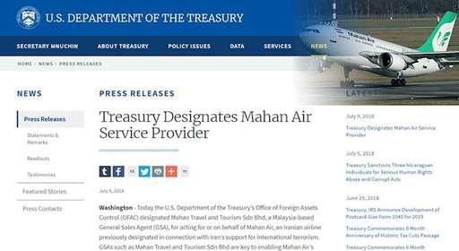 اتریش پروازهایش را به ایران محدود می کند