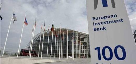 بانک سرمایه گذاری اروپا