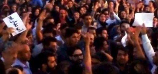 اعتراض برازجان ۱۵ تیر ۱۳۹۷