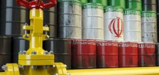 خروج تدریجی شرکتهای نفتی جهان از ایران