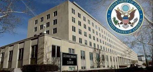 وزارت امور خارجه آمریکا