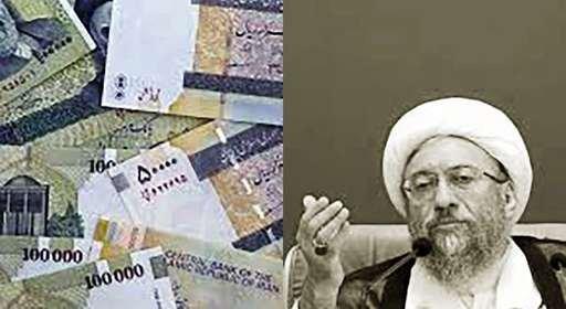 سقوط تاریخی ارزش ریال و تهدید به اعدام توسط آملی لاریجانی آخوند صادق لاریجانی سردژخیم قضاییه خامنهای در هراس از پیامدهای بحران ارز برای رژیم، به تهدیدات سرکوبگرانه روی آورد و مدعی شد: چنین تلاطمهایی در بازار ارز و سکه شبههناک است و احتمال اینکه برخی دستهای ناپاک در پشت پرده این التهابات دخیل باشند، کاملاً وجود دارد.  در حالیکه عاملان اصلی بحران اقتصادی و فساد و رانتخواری سران رژیم از جمله خود صادق لاریجانی و نزدیکانش هستند، صادق لاریجانی اخلالگران را به اعدام تهدید کرد و گفت: در قانون تکلیف اخلالگران روشن شده و در برخی موارد نیز اقدامات آنان مشمول افساد فیالارض بوده و مجازات آن مشخص است.  پاسدار غیبپرور، سرکرده بسیج ضدمردمی نیز خواستار برخورد قاطع با اخلالگران شد.     وعده شیادانه جهانگیری اسحاق جهانگیری، معاون اول آخوند روحانی درباره بحران ارزی با شیادی گفت: وضعیت جدید پیش رو، دائمی نیست و الویت دولت حمایت از مردم در مقابل تحریم است و کالاهای اساسی به وفور در اختیار جامعه قرار میگیرد.     چاپ اسکناس بدون پشتوانه روز دوشنبه همچنین رئیس کنفدراسیون صادرات اتاق بازرگانی رژیم گفت: خبرهایی از چاپ اسکناس برای پرداخت بدهیهای بانکی به گوش میرسد که بسیار نگرانکننده است.  این کارگزار رژیم افزود: در صورت چاپ اسکناس، قیمت کالاها افزایش مییابد و ارزش ریال کاهش پیدا خواهد کرد.  در این میان، خبرگزاری سپاه پاسداران خبر داد که نمایندگان مجلس رژیم روند استیضاح ۴وزیر اقتصادی دولت آخوند روحانی را آغاز کردهاند.     بیشتر بخوانید  پیام مریم رجوی: سرنگونی رژیم، یگانه راه نجات اقتصاد ایران     گرانی ارز مسألهیی روانی است! بهدنبال اوج گرفتن مجدد قیمت ارز، بانک مرکزی رژیم با صدور اطلاعیهیی مدعی شد این مسأله روانی بوده و تحولات غیرعادی اخیر در بازار ارز و طلا، تناسبی با واقعیات اقتصادی و توان ارزی کشور ندارد.     ادعای بانک مرکزی رژیم به حدی مهمل بود که سر و صدای رسانههای حکومتی هم در آمد. روزنامه جهان صنعت نوشت: تصمیمات آنی بانک مرکزی و دولت در ایجاد تلاطم مؤثر بوده و چندنرخی بودن بازار ارز هم باعث ایجاد اوضاع نابسامانی شده است که اثرات منفی خود را بر تمام بازارها میگذارد.  این رسانه رژیم افزود: رئیس کل جدید؟ بانک مرکزی همین دو روز پیش خیال همه را راحت کرد که نقشی در اجرای سیاستهای پولی بانک