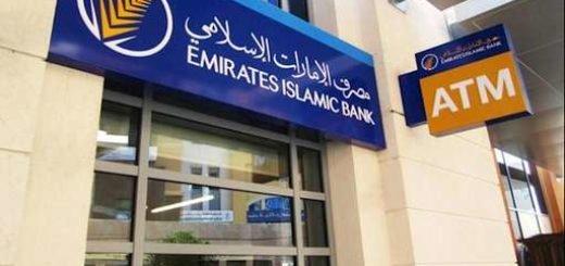 بانک امارات متحده عربی