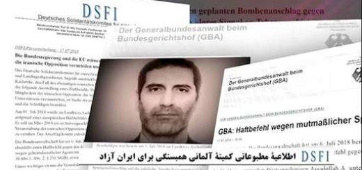 اطلاعیه مطبوعاتی کمیته آلمانی همبستگی برای ایران آزاد