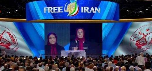 همایش مقاومت ایران