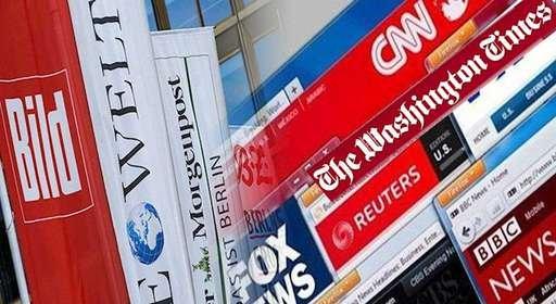 رسانههای بینالمللی