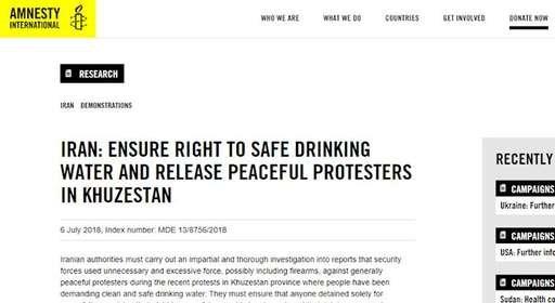 فراخوان عفو بین الملل برای آزادی دستگیرشدگان تظاهرات خوزستان