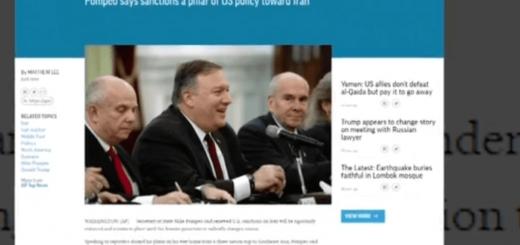 آسوشیتدپرس-درباره-اظهارات-پمپئو-وزیر-خارجه-امریکا-696x434