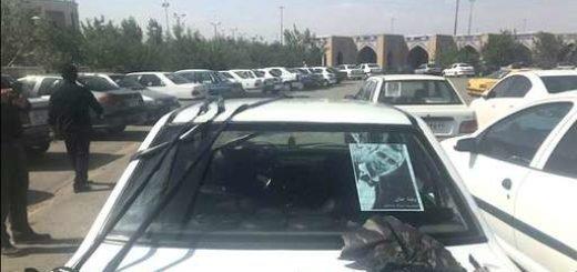 مراسم تشییع پیکر شهید قیام رضا اوتادی در بهشت زهرای در تهران
