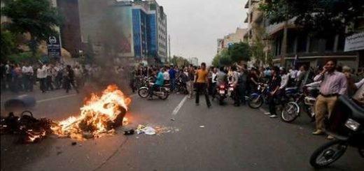 قیام و کانونهای شورشی