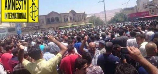 اعتراضات در شیراز
