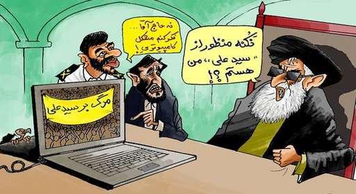 صدای انقلاب - مرگ بر خامنهای