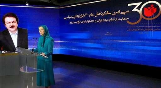مریم رجوی- سیامین سالگرد قتل عام ۳۰هزار زندانی سیاسی