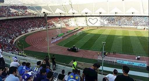 ورزشگاه آزادی - ۱۹مرداد۹۷
