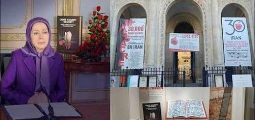 نمایشگاه قتل عام ۶۷ در شهرداری منطقه یک پاریس