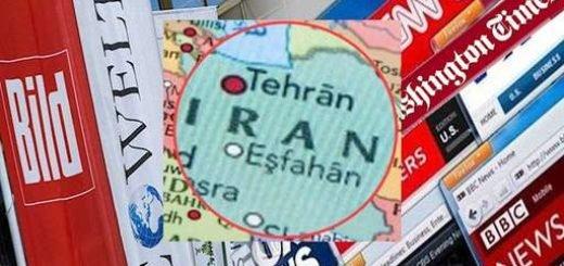 بازتاب رسانه ها از بازداشت ماموران اطلاعاتی رژیم ایران در آمریکا
