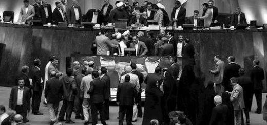 تشنیج و در گیری در مجلس هنگام استیضاح وزیر کار ربیعی