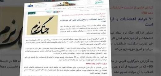 سرکرده ستاد نیروهای مسلح رژیم - مجاهدین در همه صنوف نفوذ کرده اند