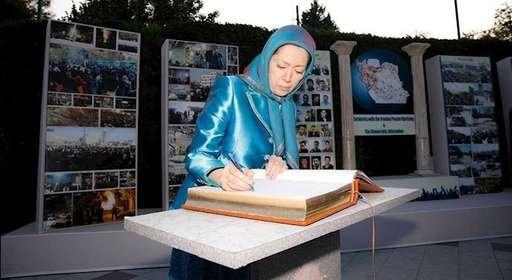 مریم رجوی در جلسه همبستگی شخصیتهای بینالمللی با مقاومت مردم ایران