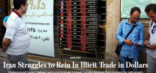 بحران دلار در ایران رو به افزایش است