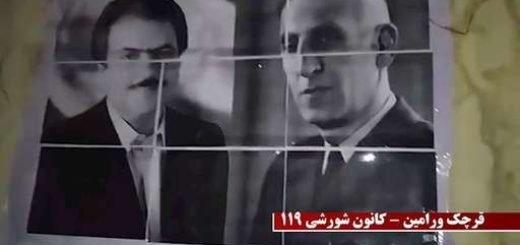 فعالیت کانونهای شورشی در سالگرد کودتای ارتجاعی استعماری ۲۸ مرداد
