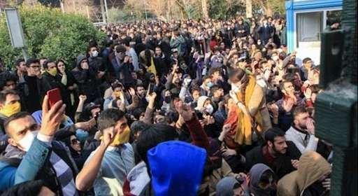 تظاهرات دانشجویان در قیام دیماه ۹۶